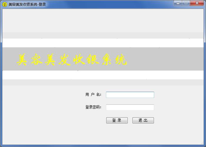 winform的基本框架(登录界面,mdi主界面,登录验证,工具栏大小自适应)